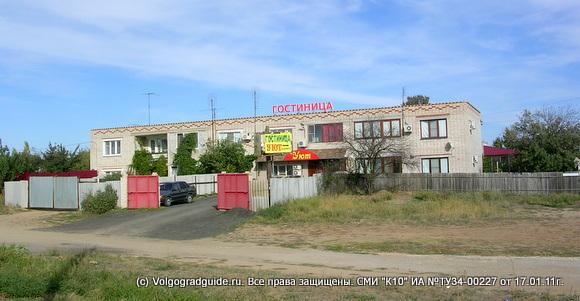 "Гостиница ""УЮТ"" на трассе 228 в городе Дубовка"
