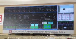 Волгоградская ТЭЦ-2. Главный щит управления