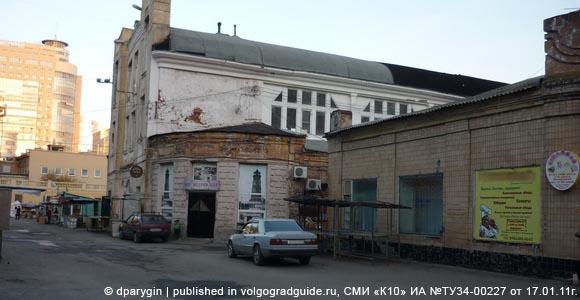 "Бар ""Ведров"". Центральный район г.Волгограда"