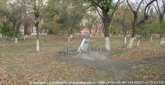 Место крушения самолета Як-52. Краснооктябрьский район г.Волгограда