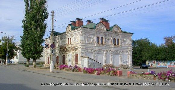 Жилой дом Р. П. Бондаренко г.Дубовка Памятник архитектуры 2-я половина ХIХ века.