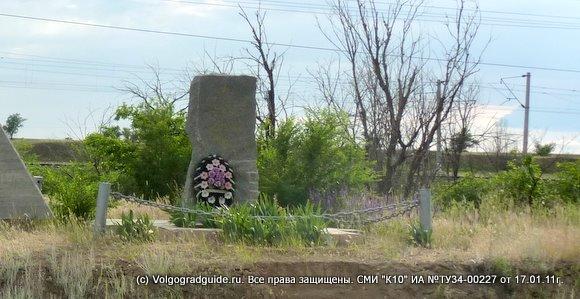 Здесь в августе  1942. в боях за Сталинград был смертельно ранен  Ибаррури Рубен Руис