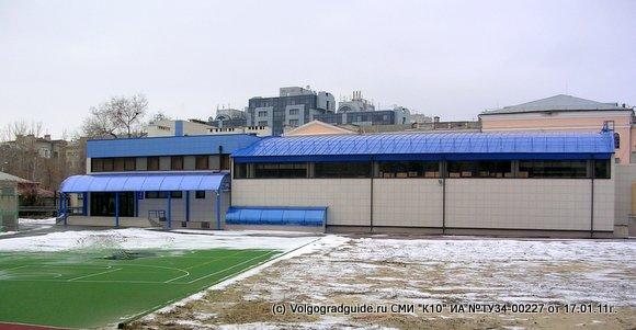Плавательный бассейн Волгоградского социально-педагогического университета