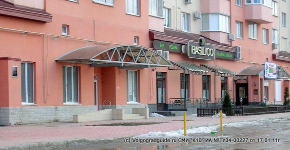 """Итальянский бар, ресторан, пиццерия """"Basilico"""". Настоящий традиционный итальянский ресторан."""