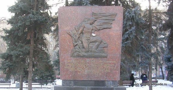 Обелиск на пл. Павших Борцов