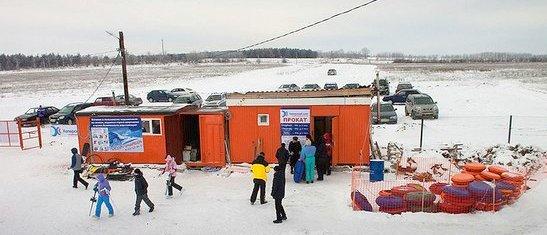 Хоперский снег прокат инвентаря