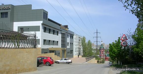 """Гостиничный комплекс """"Plaza"""" Волгоград"""