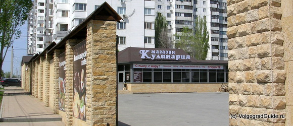 Гостиница плаза волгоград