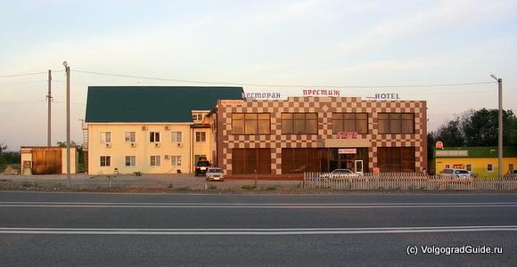"Придорожная гостиница ""Престиж"" на трассе Р228 Самара-Волгоград."
