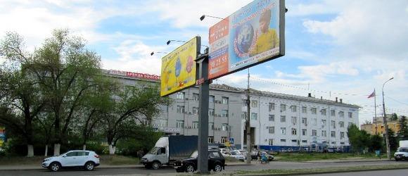 Центр иностранных языков «Reward» филиал в Советском районе г. Волгоград.