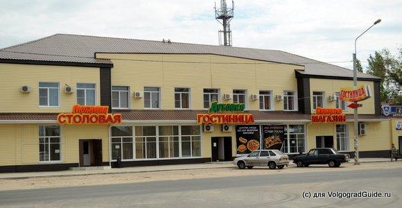 мотели на трассе волгоград москва