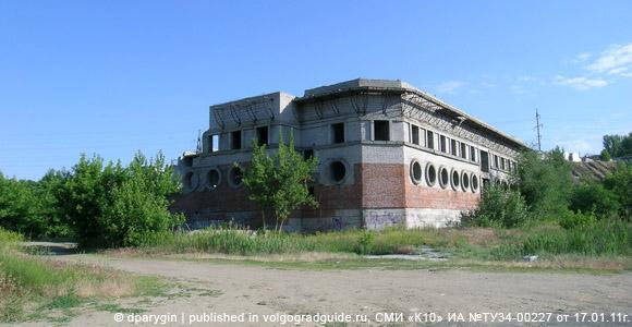 Морятник (недостроенный центр водных видов спорта), Волгоград