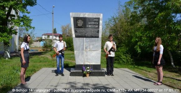 Памятник воинам 140-го миномётного полка и 20-ой мотострелковой бригады