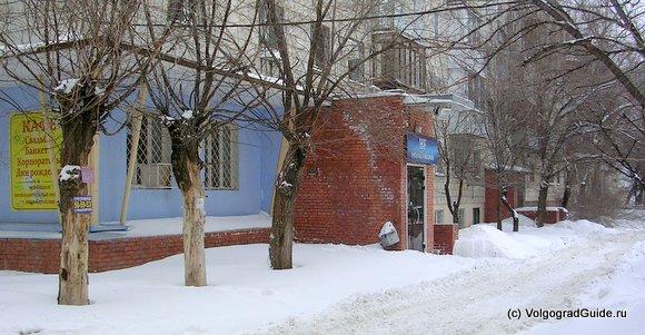 "Хостел в Волгограде Hostel & Hotel ""Friends"""