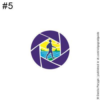 Вариант знака #5