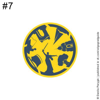 Вариант знака #7