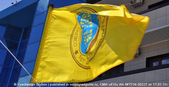 08 июня 2014, вс, 12:42  Итоги Кросс Кантри Эльтон 2014. Волгоградцы победили на родной земле...