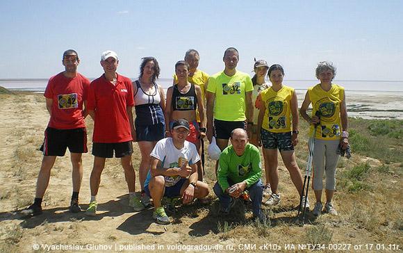 Кросс Кантри Эльтон 2014 - Участники марафона