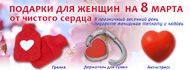 Рекламные сувениры Волгоград