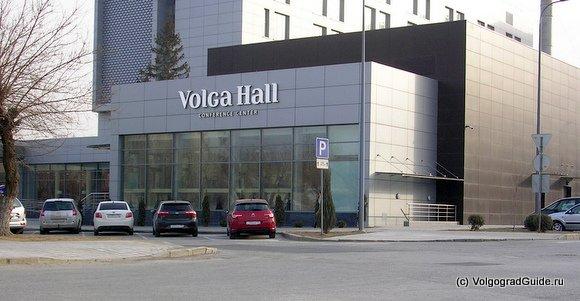 Конференц-центр Volga Hall