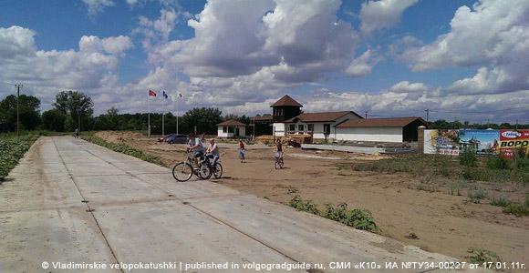 Велопрокат «Владимирские велопокатушки» в Волго-Ахтубинской пойме.