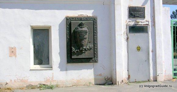 Место боев частей 64 армии Шумилова