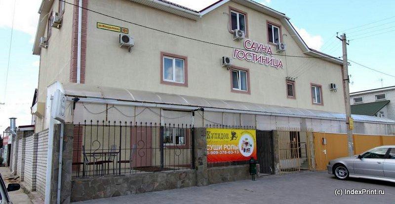 Гостиница Мед в Краснооктябрьском районе Волгограда.