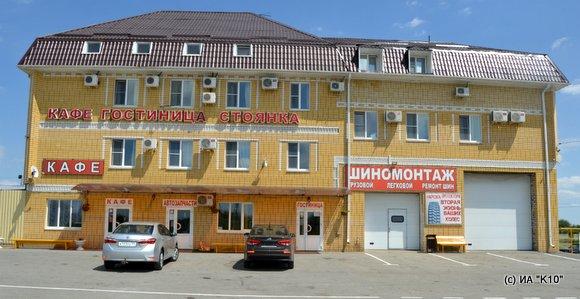 Гостиничный комплекс Золотая Долина, на въезде в г Суровикино.