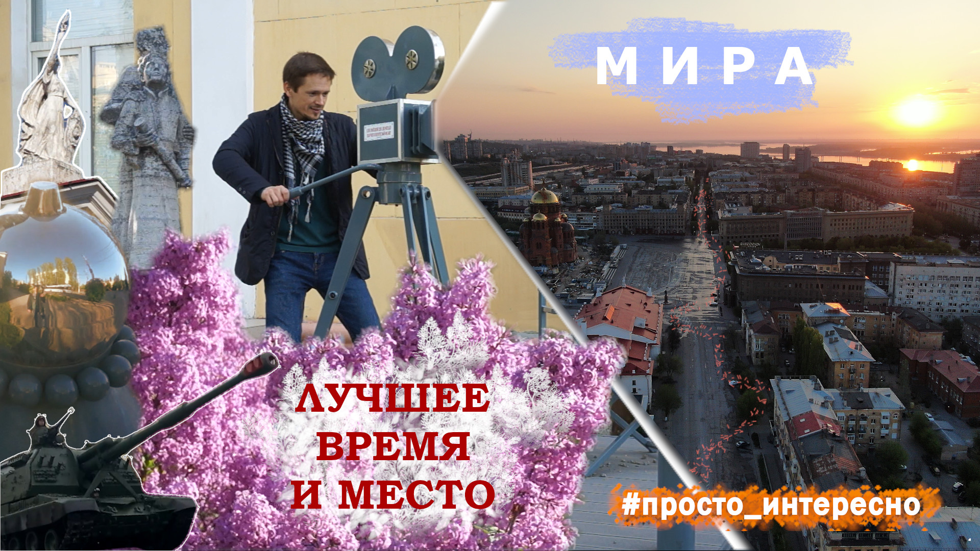 Это лирический видео обзор на одну из самых известных улиц одного из главных городов мировой истории и современности